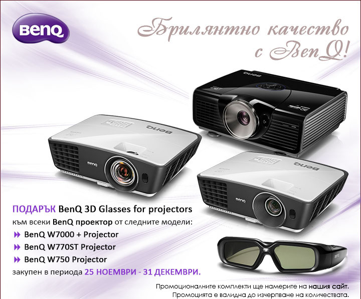 Projectors-3D-Glasses